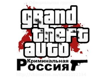 Логотип Grand Theft Auto: Criminal Russia