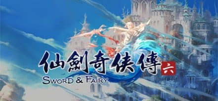 Логотип Chinese Paladin Sword and Fairy 6