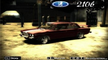 Скриншоты из NFS Most Wanted Russian Cars