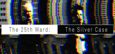 Логотип The 25th Ward The Silver Case