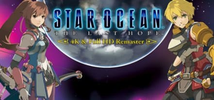 Логотип STAR OCEAN - THE LAST HOPE