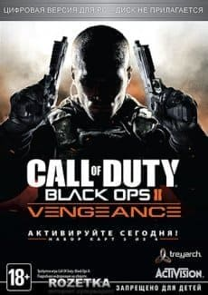 Call of Duty Black Ops 2: Vengeance