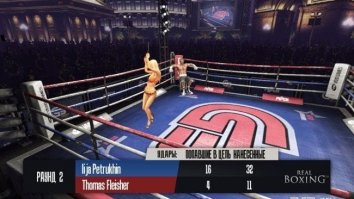 Скриншот второй из Real Boxing