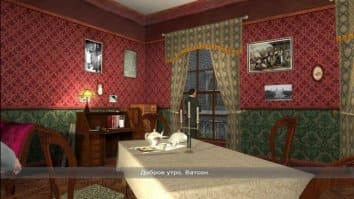 Скриншот четвёртый из Sherlock Holmes: The Awakened - Remastered Edition