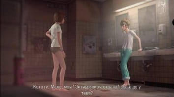 Скриншот четвёртый из Life Is Strange Episode 1-5