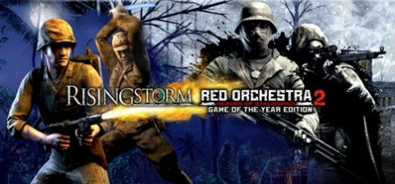 Логотип Red Orchestra 2 Rising Storm