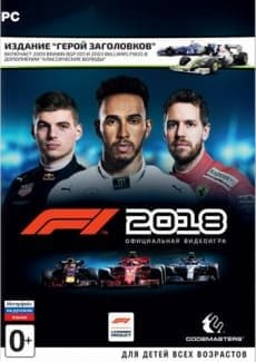 Постер F1 2018 Headline Edition