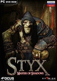Постер Styx Master of Shadows