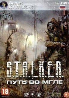 Постер S.T.A.L.K.E.R.: Call of Pripyat - Путь во мгле