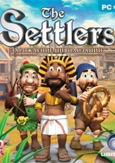 The Settlers 2: Awakening of Cultures