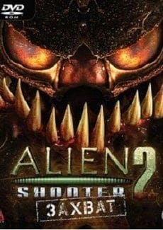 Постер Alien Shooter 2 Conscription