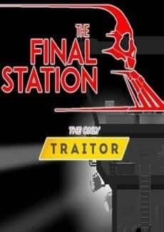 The only Traitor