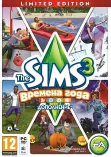 Постер The Sims 3 Seasons