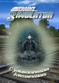 Постер Trainz Simulator 12