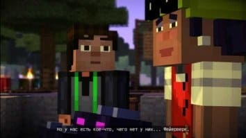 Скриншот второй из Minecraft: Story Mode - A Telltale Games Series. Episode 1-8