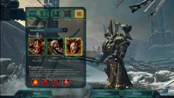 Скриншот первый из Warhammer 40,000 Dawn of War 2 Chaos Rising