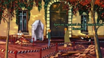 Скриншот второй из Broken Sword The Shadow of the Templars