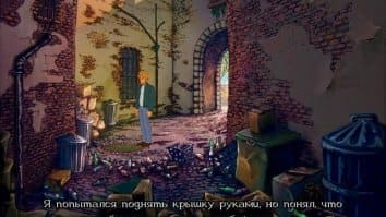 Скриншот четвёртый из Broken Sword The Shadow of the Templars