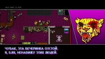 Скриншот второй из Hotline Miami 2: Wrong Number