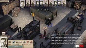 Скриншот второй из Omerta: City of Gangsters