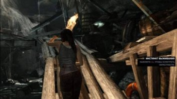 Скриншот второй из Tomb Raider: Game of the Year Edition