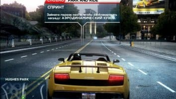 Скриншот первый из Need for Speed: Most Wanted Ultimate Speed