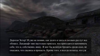Скриншот четвёртый из Dear Esther Landmark Edition