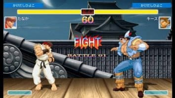 Скриншот второй из Ultra Street Fighter II: The Final Challengers