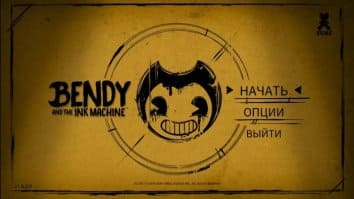 Скриншот второй из Bendy and the Ink Machine: Complete Edition