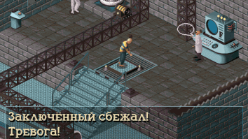 Скриншот первый из Little Big Adventure: Twinsen's Adventure