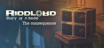 Логотип Riddlord: The Consequence