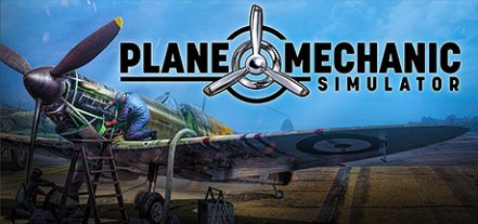 Логотип Plane Mechanic Simulator