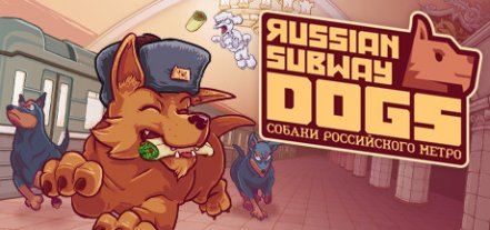 Логотип Russian Subway Dogs